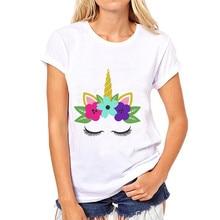 LUSLOS  Unicorn Print Women Cotton Summer T Shirt Lady Slim White Causal Super Soft O Neck Girl Short Sleeve