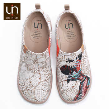 UIN Black Pearl Design Painted Casual Flats Women Round Toe Slip-on Loafers Breathable Outdoor Walking Shoes Ladies - DISCOUNT ITEM  30% OFF All Category