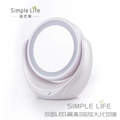 5 pulgadas moda alta definición con LED espejo de maquillaje escritorio 2-Face espejo del baño 5X de aumento 360 giratoria de regalo navidad