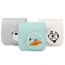 3 Funny Expression Style Lovely Bear Duck Camera Bag Protector Pouch Cover Leather Case For Fujifilm Instax mini 8/8+/9 Camera
