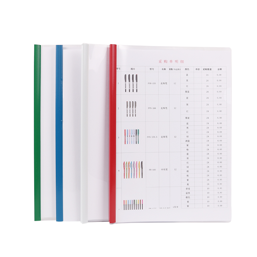 Waterproof Pull The Pole Clip File Folder A4 Transparent Plastic Insert Pages Thicken Folder Filing Products Office Supplies