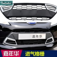 1 PCS DIY Car Styling New Engineering Plastics Front Grille Cover Case For Ford Hatchback Or