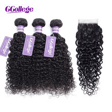 CCOLLEGE Kinky Curly Human Hair Bundles With Closure 3 4 /lot Brazilian Hair Weave Bundles Remy Hair Extension 4*4 Lace Closure ccollege естественный цвет 8 10 12