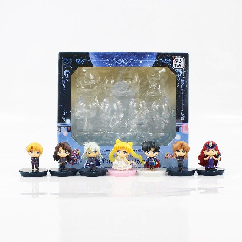 4cm 7pcs/lot sailor moon Tsukino Usagi 25th Anniversary Petit Chara pretty guardian Sailor Moon Dark Kingdom action figure model
