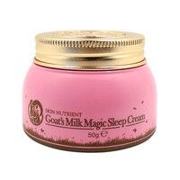 מקורי אוסטרליה עור מזין חלב עיזים שינה קרם לילה קרם פנים הלבנת הזדקנות עור מחוספס לחות מזינה
