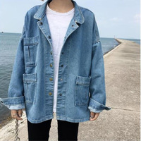 Spring And Autumn Women Loose Leisure To Do The Old Pocket Lapel Denim Jacket Korean Version