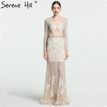 SERENE HILL Long Sleeve Mermaid Evening Dresses Prom Dress