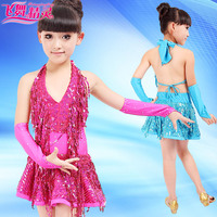2013 New Arrival Child Costume With Shining Sequins Dance Ballroom Dress Costumes For Kids SEND Gloves