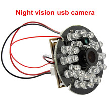 1080P 1/3 CMOS  AR0330 webcam full hd 30fs H.264 wide mini raspberry pi ir night vision usb board camera module with 1m cable
