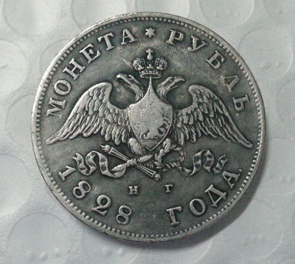 1рубль монета с доставкой в Россию
