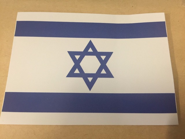 The Story Behind Israel's Flag | Jews | Lamb and Lion Ministries