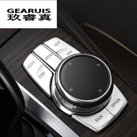 Car Styling Interior Multimedia Buttons Cover Decorative Frame Trim Stickers Accessories For BMW 5 Series G30