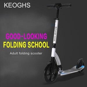 Image 1 - Erwachsene kinder roller baby faltbare PU 2 räder bodybuilding outdoor alle aluminium schock städtischen campus transport