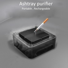 Бездымная пепельница очиститель воздуха для автомобиля офисная очистка пепельница частная модель для офиса домашний Гепа фильтр пепельница очиститель воздуха