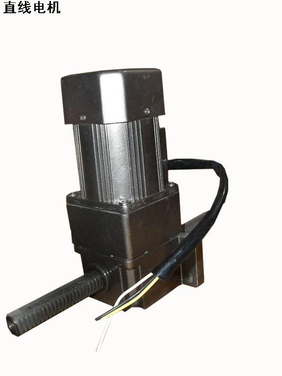 AC 220V 400W Single phase linear vertical movement gear motor,Linear reciprocating stroke electric push rod motor