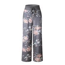 Print Sleep Bottom Women Cotton Long Pant Home Pajamas Soft Slip Summer Pants Dr