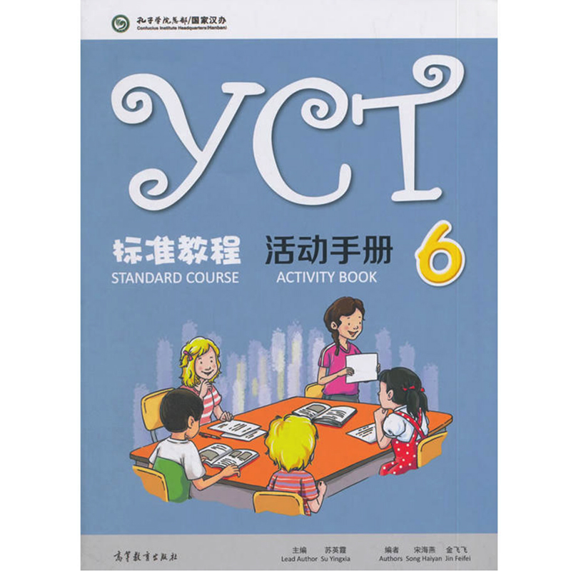 YCT Standard Course Activity Book 6 For  Entry Level Primary School And Middle School Students From Overseas