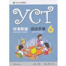 YCT Curso Padrão Livro Atividade 6 para o Nível de Entrada do Ensino Primário e Alunos Do Ensino Médio do Exterior