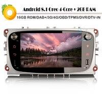 7 Wifi MP3 Car DVD Player Android Radio DAB+Autoradio Bluetooth Sat Nav GPS For Ford Focus MK2 Mondeo Mk4 S Max C Max Galaxy