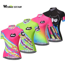 2016 CHEJI women bike jerseys MTB team cycling clothing ropa ciclismo bicycle jersey blue butterfly pink wear