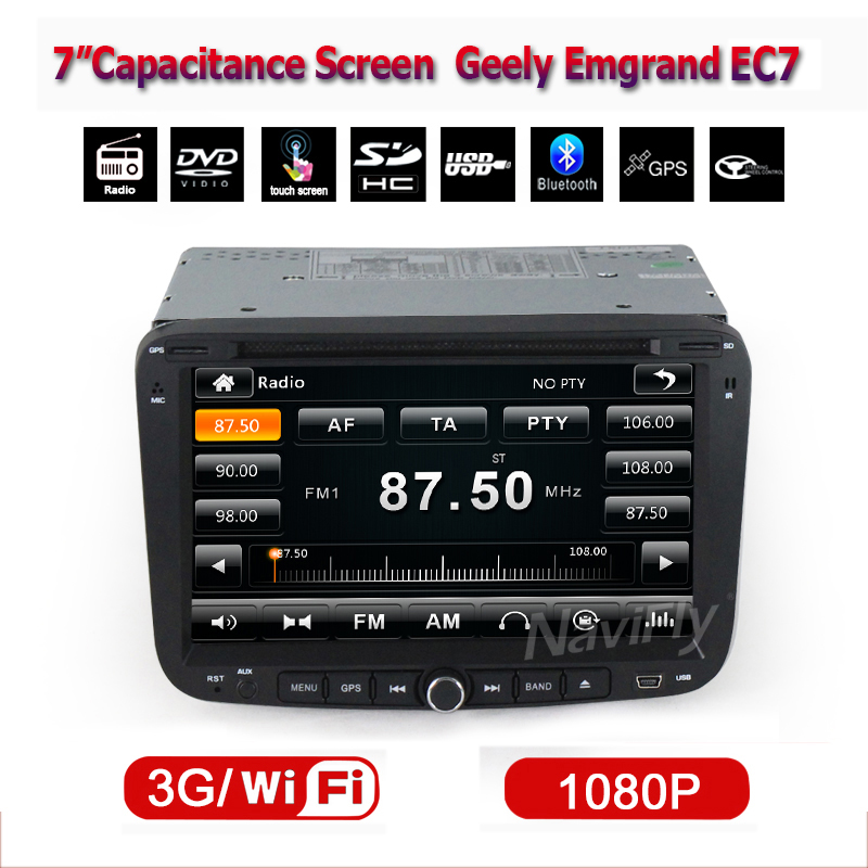 Two din 7'' car multimedia player for Geely Emgrand EC7 support dvd gps radio ATV ipod 3G wifi usb,bluetooth free map card