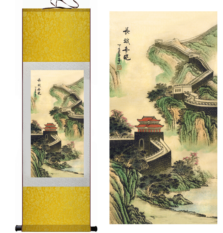 Luxury Scroll Saw Wall Art Component - Art & Wall Decor - hecatalog.info