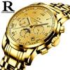 RONTHEEDGE Brand Men S Watches Automatic Mechanical Watch Business Luminous Hollow Men S Table Waterproof Steel