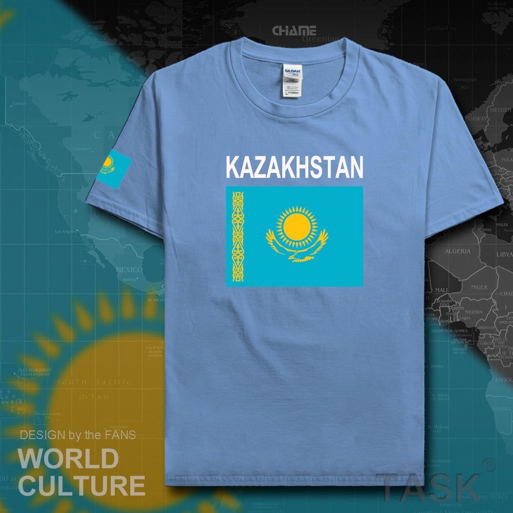 MADE IN KAZAKHSTAN Kazakh Kazakhstani Flag CUSTOM BARCODE NUMBERS T-shirt  Y53