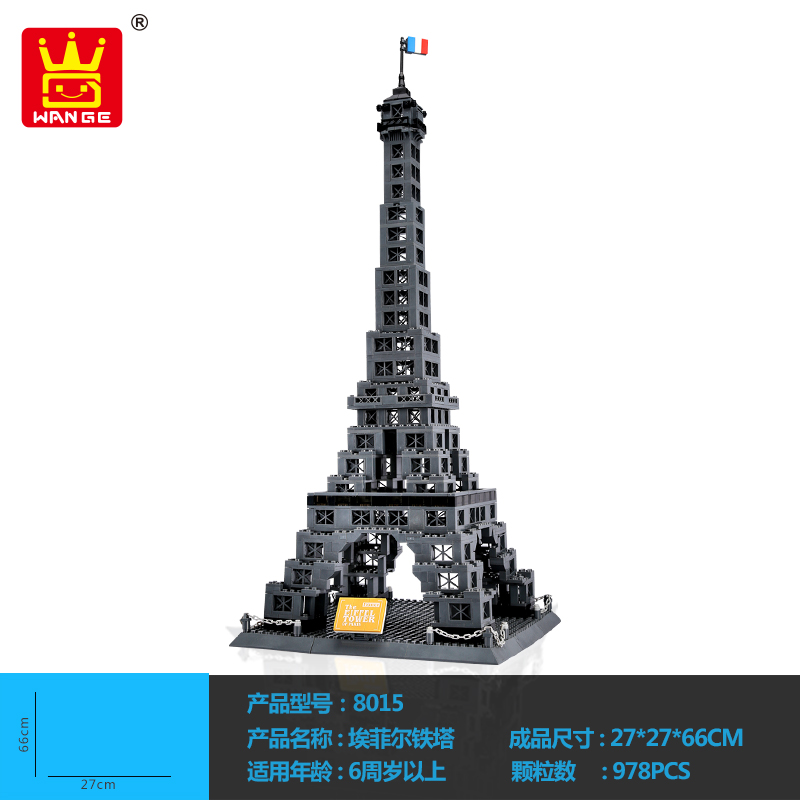 978pcs Famous Architecture Eiffel Tower Of Paris Building Block Brick Toy 8015-in Blocks from Toys & Hobbies    2