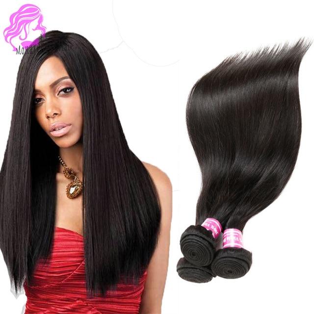 Real brazilian virgin hair straight hair bundles 3pcs lot with real brazilian virgin hair straight hair bundles 3pcs lot with free shipping remy human hair weave pmusecretfo Gallery