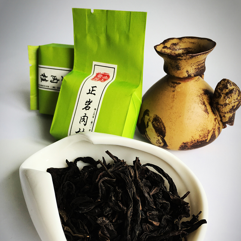 exploration of chinese tea Tea: the drink that changed the world is an engaging and offbeat exploration of the rise of tea around the world — tea: a magazine martin uses both anecdotes and practical information to tell the story of tea's route through history.