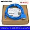 PC KOYO Suitable Koyo SN SM SH SR DL NK Series PLC Programming Cabale Download Cable