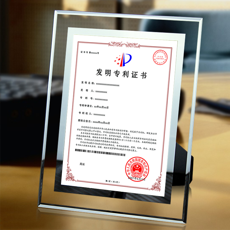 Hot Sale 2018 Crystal Photo Frame Authorized Honor A4 Certificate