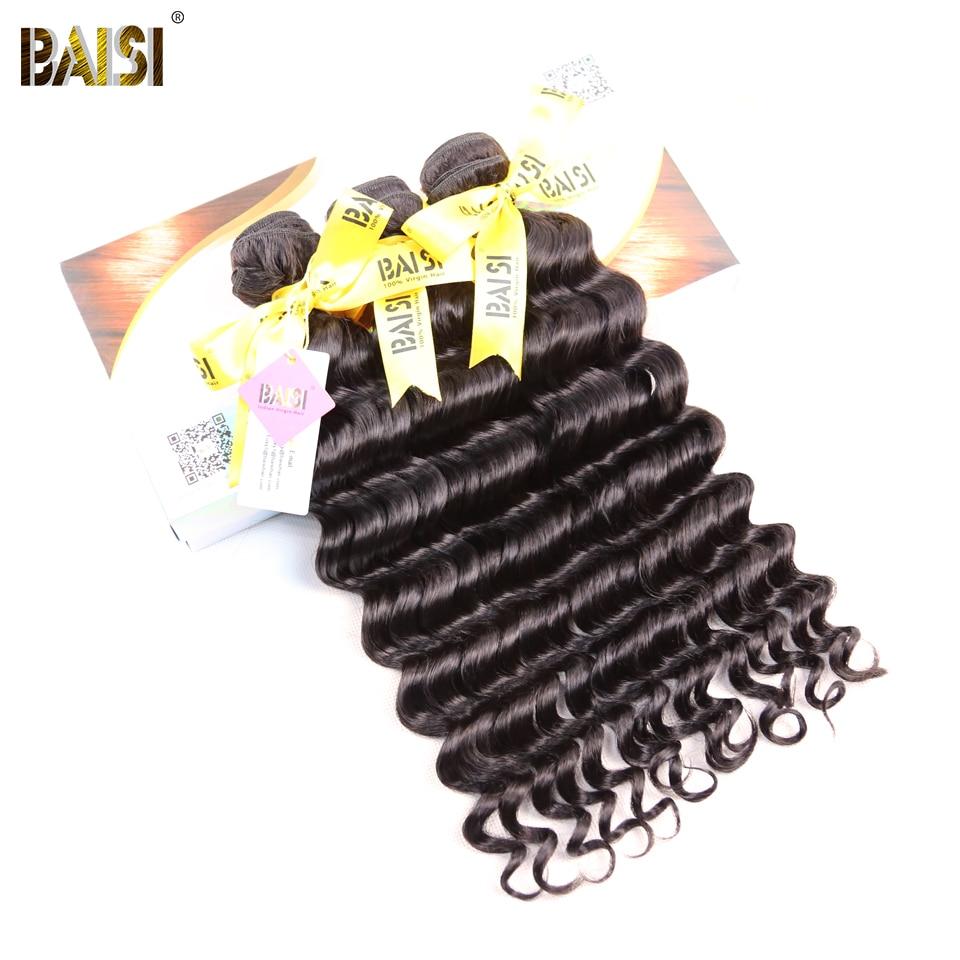 BAISI Hair Indian Natural Wave 100 Human Hair Weave Unprocessed Raw Virgin Hair 3 Bundles