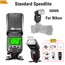 Pixel X800N Standard Wireless ITTL High Speed Sync Flash Speedlite VS Yongnuo Yn565ex Yn685 Yn-565ex Yn568ex Tr-586ex For Nikon