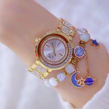 New Hot-selling High-end Link Watch No Number Can Move Rhinestone Dial with Strap Ladies Fashion & Casual