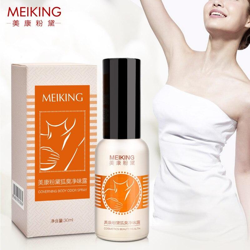 Medical Skin Care: 30ml Body Creams MEIKING Skincare Body Spray Antibacterial