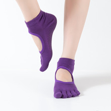1Pair 2019 New Anti-Slip Women Yoga Sport Socks Ankle Grip Durable Solid Color Five Fingers Cotton Full Toe Ladies Q