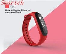 Smartch Bluetooth Smart Band E26 монитор сердечного ритма и крови Давление монитор и podemeter сна/шаг/сигнал тревоги IP67 Водонепроницаемый группа