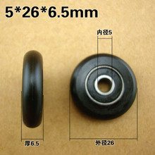 Free shipping  5x26x6.5mmRS bearing   roller wheels zokol bearing 23024ca w33 spherical roller bearing 3053124hk self aligning roller bearing 120 180 46mm