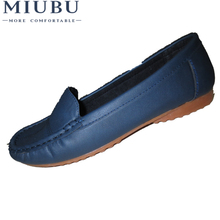 MIUBU Leather Shoes middle-aged Mother Shoes Tendon At The End Skid Shoes Shallow Mouth Soft Bottom New Work Shoes 2017 new 3 colors professional boxing shoes authentic wrestling shoes for men training shoes tendon at the end leather sneakers