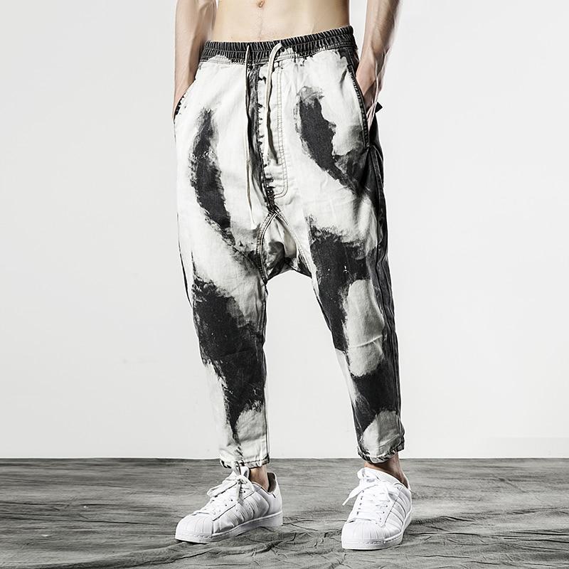 Retro Mill White Denim Harem Pants Male Summer Thin Elastic Waist Feet Loose Nine Pants Hanging Crotch Pants Male Trousers
