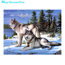 snow wolf animal Moge Diamond Painting Full Round scenic New DIY Sticking Drill Cross Embroidery 5D simple Home Decoration