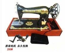 Homem voador/borboleta velho doméstico máquina de costura cabeça + mão manivela + 220v, controlador do pedal do motor & do pé 250w + base de madeira