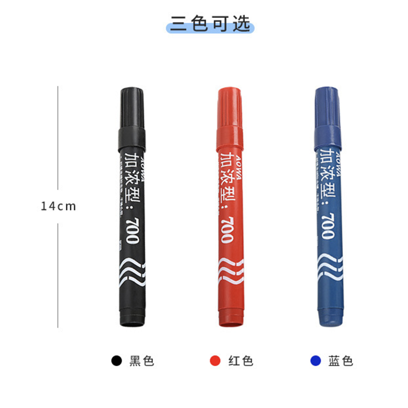 2Pcs lot Black Marker Pen Oily Waterproof for CD Paper Fabric Logistics Marker Brush Graffiti Supplies Office Stationery in Marker Pens from Office School Supplies