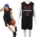 Anime Kuroko no Basuke GAKUEN No. 5 Aomine Daiki Basketball Jersey Cosplay Costume unisex Sports Wear Uniform emboitement