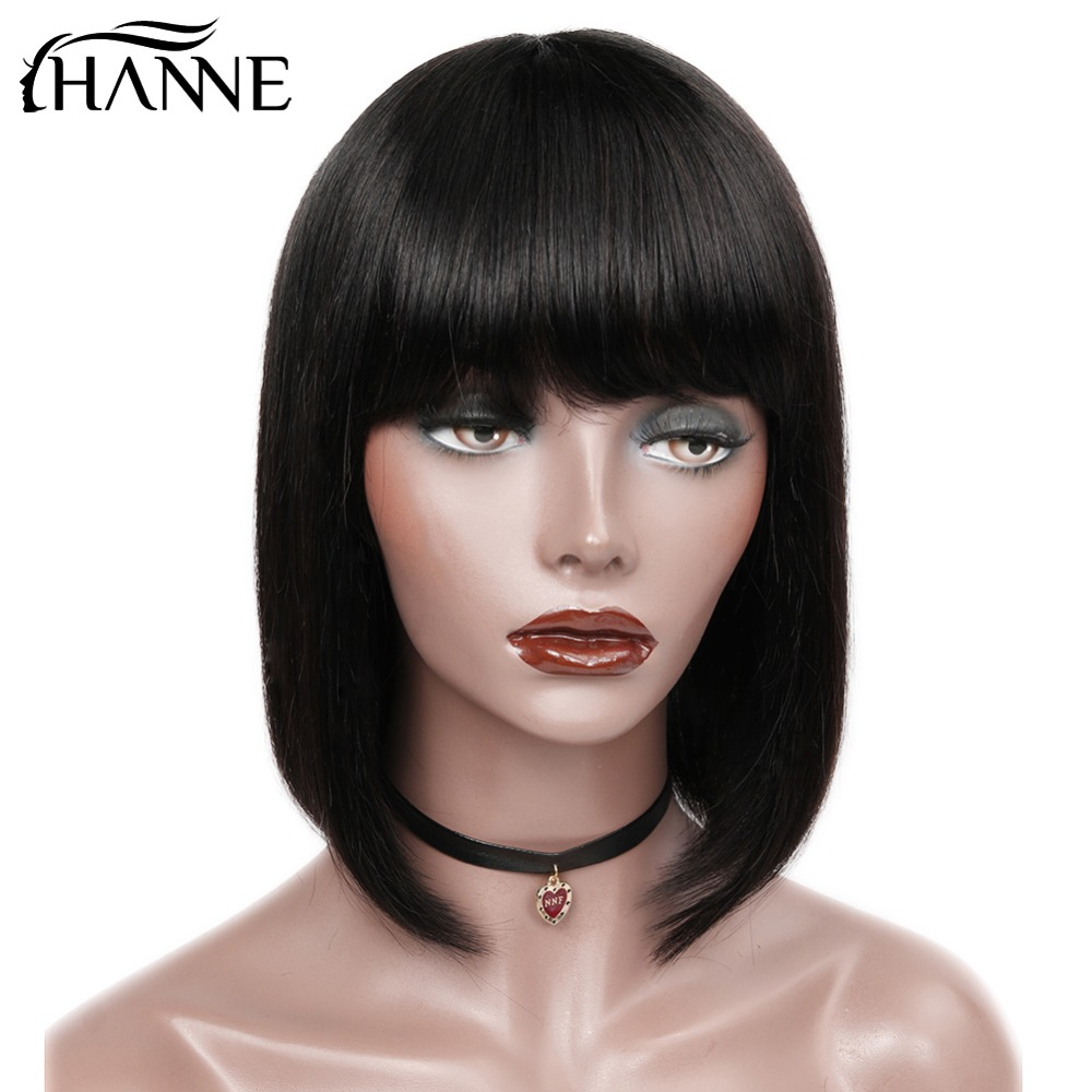 HANNE Hair Brazilian Straight Wig With Bangs 100% Human Hair Wigs Pre Plucked Short Human Hair Wigs Natural Color Bob Wigs