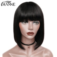 HANNE Hair Brazilian Straight Wig With Bangs 100% Human Hair Wigs Pre Plucked Short Human Hair Wigs Full Lace Front Bob Wigs