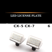цена на For Mazda 6M6 CX-5 CX-7 Pentium B70 B50 X80 Special vehicle decode led after the license Plate Lamp Assembly