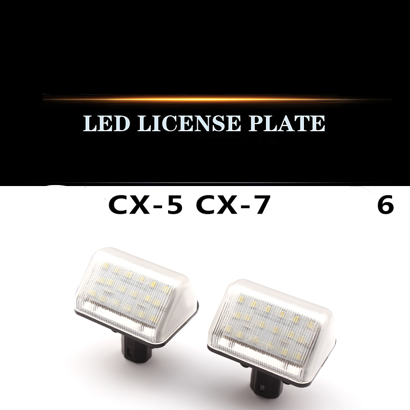 For Mazda 6M6 CX 5 CX 7 Pentium B70 B50 X80 Special vehicle decode led after the license Plate Lamp Assembly